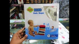 জানুন, Baby Cloth Diaper এর দাম এবং ব্যবহারের নিয়ম।