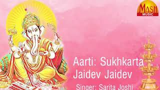 Ganpati aarti with lyrics and meaning. - YouTube