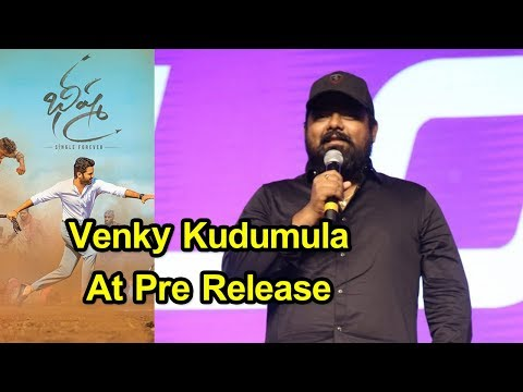 director-venky-kudumula-at-bheeshma-movie-pre-release-event