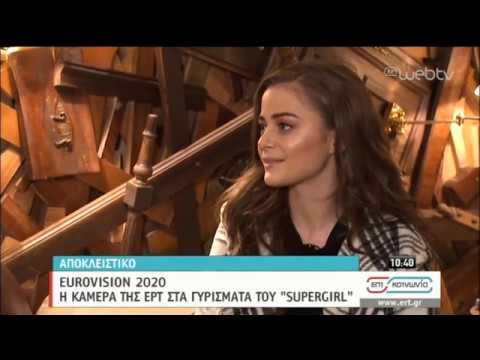 Η ΕΡΤ στα γυρίσματα του «Supergirl» | 17/02/2020 | ΕΡΤ