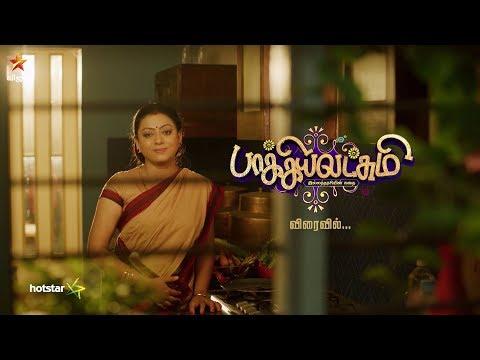 Download Bhagyalakshmi Episode 1.3gp .mp4 | Codedfilm