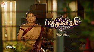 Baakiyalakshmi Trailer