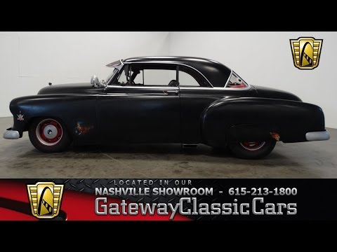 1951 Chevrolet Bel Air - Bel Air (1)