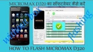 micromax d320 flash file without password