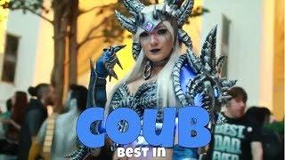 Лучшее в COUB ПРИКОЛЫ | BEST COUB 2018 #35