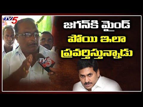 Amaravati Farmers Sensational Comments on Ys Jagan | TV5 News