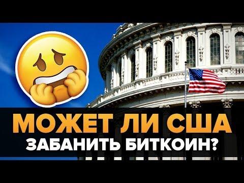 Опционы от 50 рублей