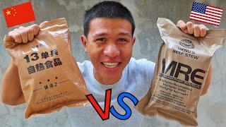 MRE ทหารอเมริกา vs MRE ทหารจีน   US Military MRE vs Chinese Military MRE