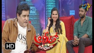 Alitho Saradaga | 28th  May 2018 | Hemachandra ,Sravana Bhargavi | ETV Telugu