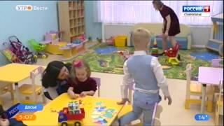 Детский сад-ясли построят в ставропольском селе Покойное