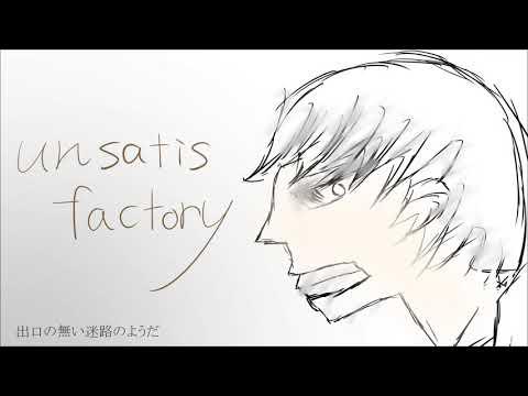 【MV】unsatisfactory / つっくん feat. v Fukase