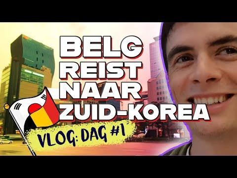 Abu in Korea vlog 1