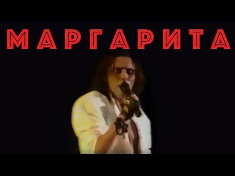 Валерий Леонтьев  - Маргарита (Клип, 1991г.) | Made in India
