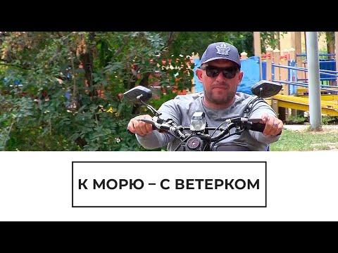От Уральских гор – к Черному морю: путешествие на инвалидной коляске