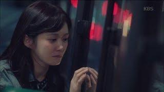 고백부부 - 장나라, 아이 생각에 눈물 (뒤에서 지켜봐주는 장기용).20171021