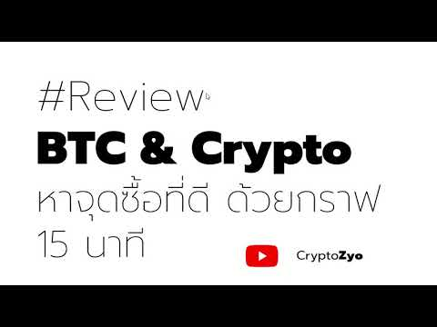 Ideális bitcoin bányászati berendezés