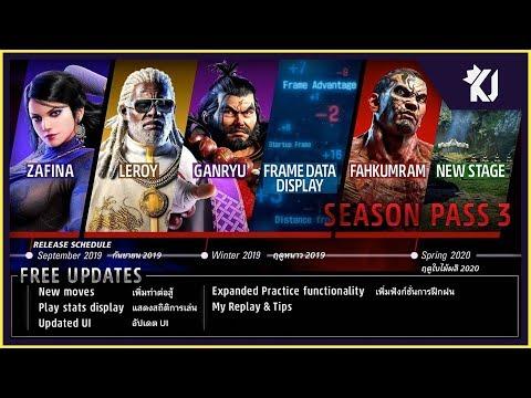 LEROY, GANRYU and FAHKUMRAM #TEKKEN7 Season 3 Live Reaction - #TWT2019 Finals