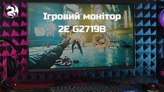 Ігровий монітор 2E G2719B Black