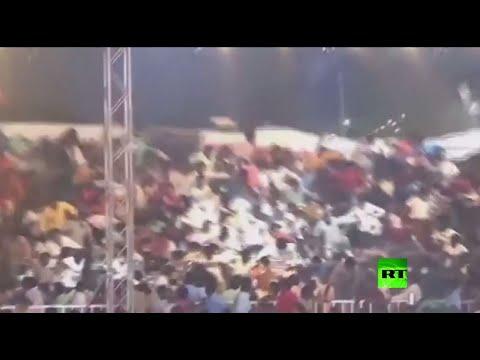 العرب اليوم - شاهد: لحظة انهيار مدرج في ملعب مكتظ بالجمهور