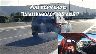 Toyota Starlet Ep71 Turbo Drag Project by Zaxariou
