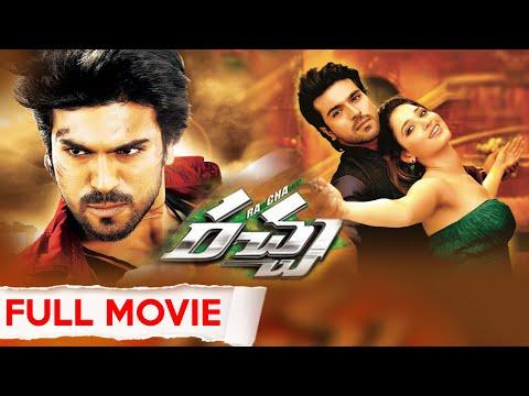 Betting raja full movie part 2 dailymotion age livelinks betting odds