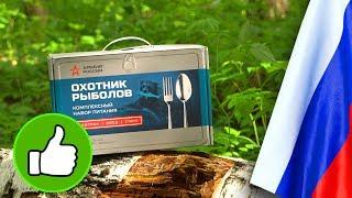 Охотник и рыболов в нижнем новгороде каталог товаров