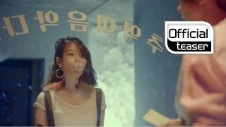 [Teaser] IU(아이유) Remake Album 'Kkot-Galpi(꽃갈피)'