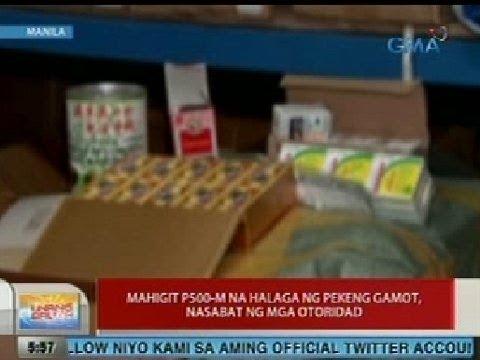 Kuko halamang-singaw sa iyong mga paa ay hindi makahawa