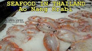 Этот обзор посвящен актуальной для туристов теме: рыба и морепродукты - цены в Тайланде. Съемки мы производили в гипермаркете Macro Food Service, провинция Краби, Ао Нанг. Рыба, креветки, крабы, кальмары, ракушки, устрицы, лобстеры в