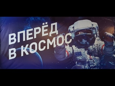 2017 FU102 видео
