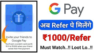 Paytm ₹500 Free For All | Paytm New Promo Code Lunched