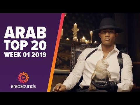 TOP 20 ARABIC SONGS (WEEK 01, 2019): Mohamed Ramadan, Cheb Bilal, Elissa & More!