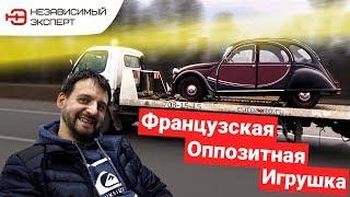 ПОТЕРЯЛСЯ В РОССИИ ПЕРВЫЙ СТАРТ ПОСЛЕ СПЯЧКИ!