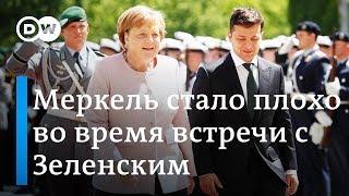 Меркель стало плохо во время встречи с Зеленским: президент приехал в Берлин в очень жаркий день