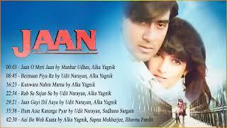 Jaan Movie Full Songs (1996) | Bollywood Hits Songs | Ajay Devgan, Twinkle Khanna, Anand Milind