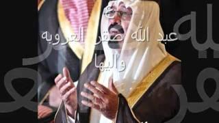 تحميل اغاني YouTube مشاري هلال حروف بلادي MP3