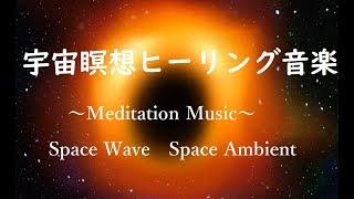 Slow Healing Music] Heartwarming Nostalgic Japanese Style