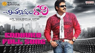 Endhuko Full Song ll Chintakayala Ravi Movie ll Venkatesh