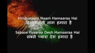 Bharat humko jaan se pyara hai - lyric video (hindi + english) - Download this Video in MP3, M4A, WEBM, MP4, 3GP