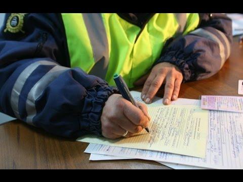 Оплата административного штрафа онлайн