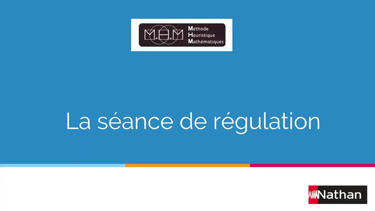 Qu'est-ce qu'une séance de régulation ?