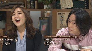 [자기소개] 뮤지컬 스타일로~ 파워풀하고 청량한 목소리♪ 잡스 3회