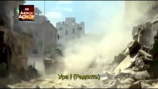 АЛЛАХ АКБАР или приключение игиловца в сирии