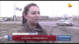В Караганды девушка-автолюбитель судится с полицейскими