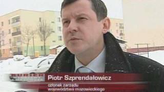 preview picture of video 'Nowy most na Wiśle połączy Kamień z Solcem'