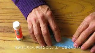 クリスタルキットを利用したトランスパレントスターの作り方ペロル