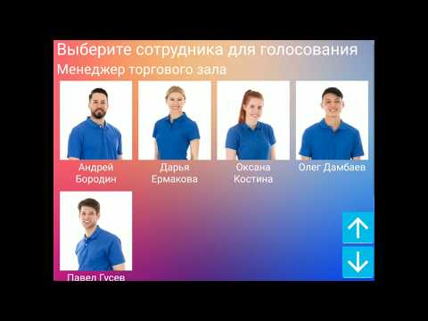 Видеообзор QButton