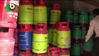 omera lpg gas bangladesh - Free video search site - Findclip Net