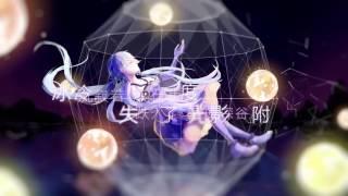 Stardust星尘/心华Planet/星球Original