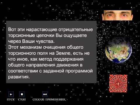 Прогноз астрологов на 2016 год для россии